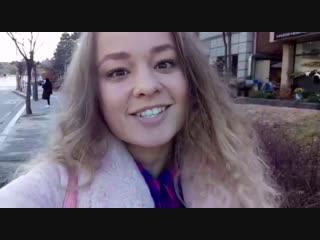 Маша из города Каннын :)