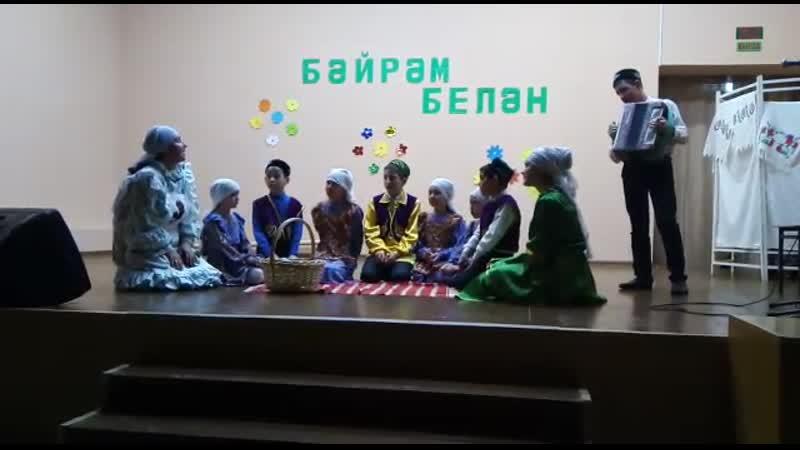 Йолдызчык балалар фольклоры