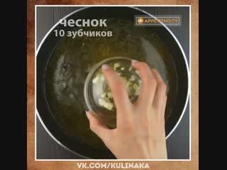 Домашний холодец.  вкуснющий рецептик. как же аппетитно выглядит.