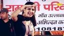 Teri Aakhya Ka Yo Kajal Superhit Sapna Song Sapna Chaudhary New Haryanvi Song 2018 Sonotek