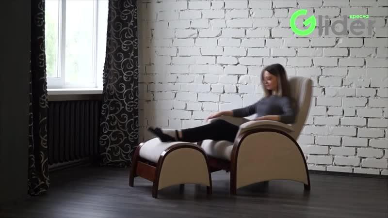 Кресло Glider G2 (Баланс-2) положения спинки, выключение механизма (online-video-cutter.com)