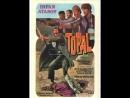 Topal - İrfan Film (1971) irfan atasoy