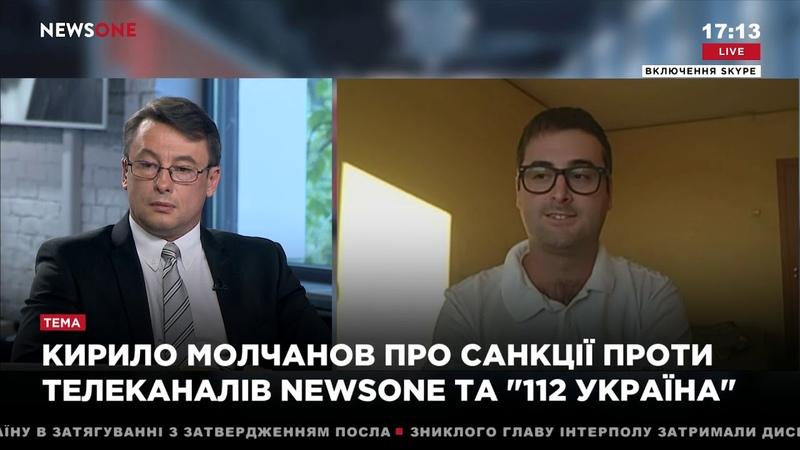 Молчанов ОБСЕ, ЕС и ООН дадут оценку притеснению СМИ в Украине 05.10.18