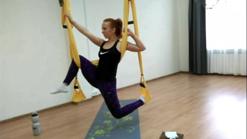 воздушная йога Нижний Новгород ассоциация Здрава