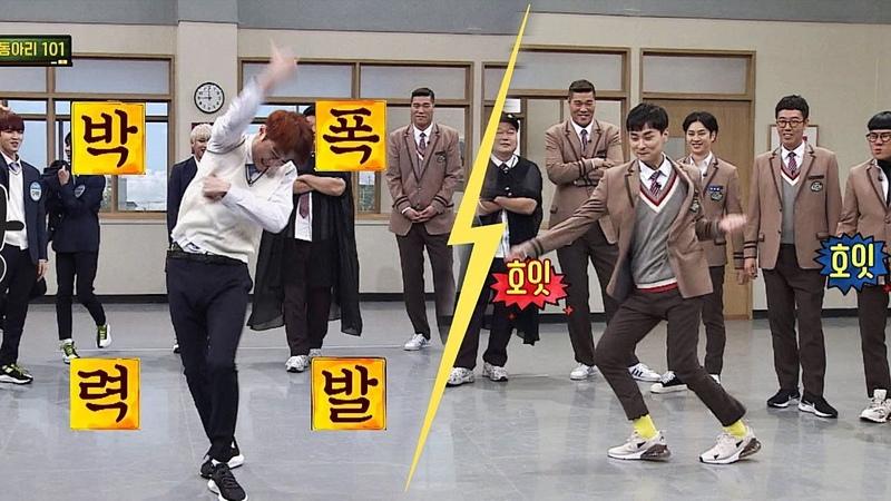[박력 폭발♨] 라이관린(LAI KUAN LIN)vs민경훈(min kyung hoon), 몸부림 댄스 배틀☆ 아는 형님(Knowing bros) 156549