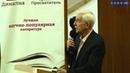 Сергей Ижевский. Чужеземные жуки — званые и незваные гости