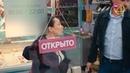Сериал Улица, 1 сезон, 157 серия