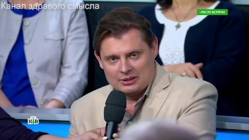 Е. Понасенков отрывается у Норкина: как одеваться, как задавать вопросы, как служить
