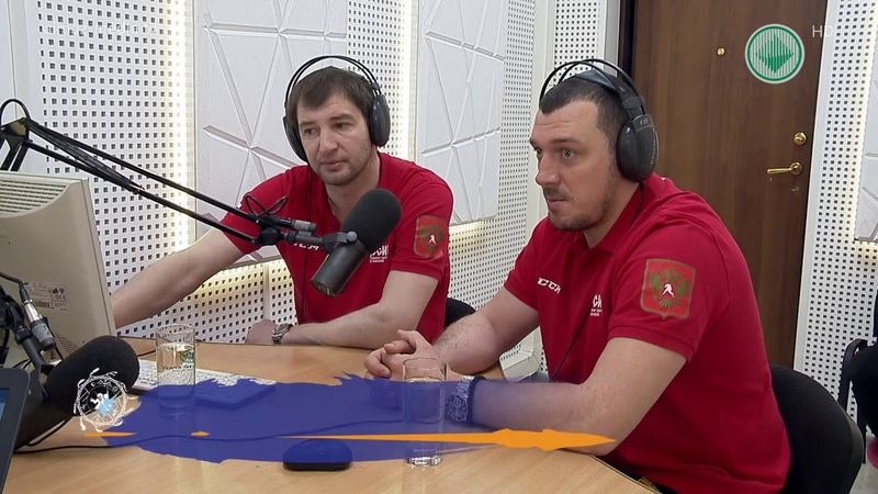 Студия 102,4 FM. Звезды хоккея Александр Бойков и Игорь Григоренко
