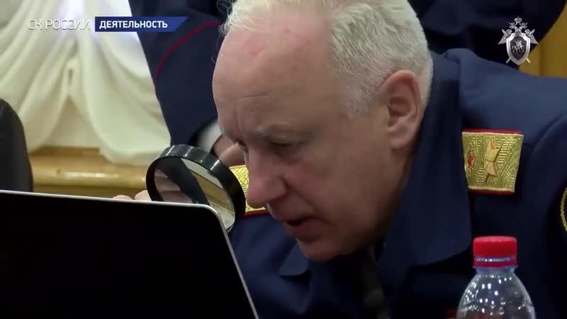 Глава СК Бастыркин разглядывает в ноуте фото с места предполагаемого преступления