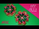 DIY 🎀 Бантики из косой бейки бархатной ленты парчи Bows velvet ribbon brocade