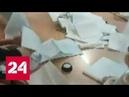 МВД Украины завело более 40 уголовных дел в связи с нарушениями на выборах Россия 24