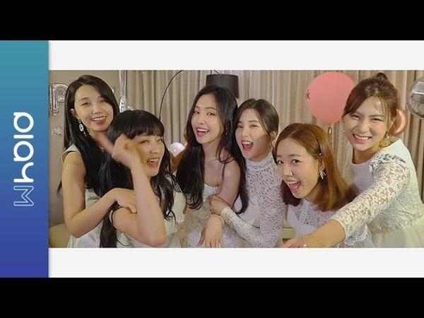 Apink 8th Anniversary DS Everybody Ready MV