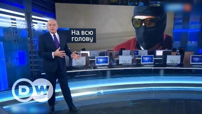 Путін 4.0 як працює російська пропаганда | DW Ukrainian