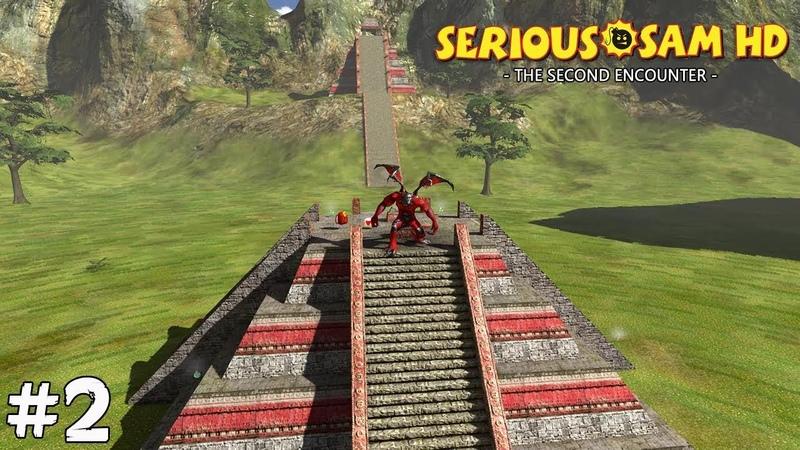 Serious Sam HD: The Second Encounter (Прохождение) ▪ Крылатые бестолочи ▪ 2