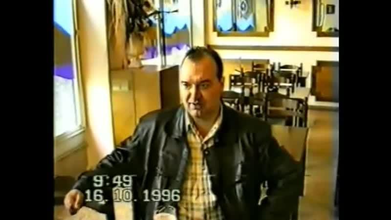 Луганський бандит Струк, 1990-і роки
