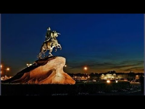 Шок!Санкт Петербург не строил,а откопал Пётр1