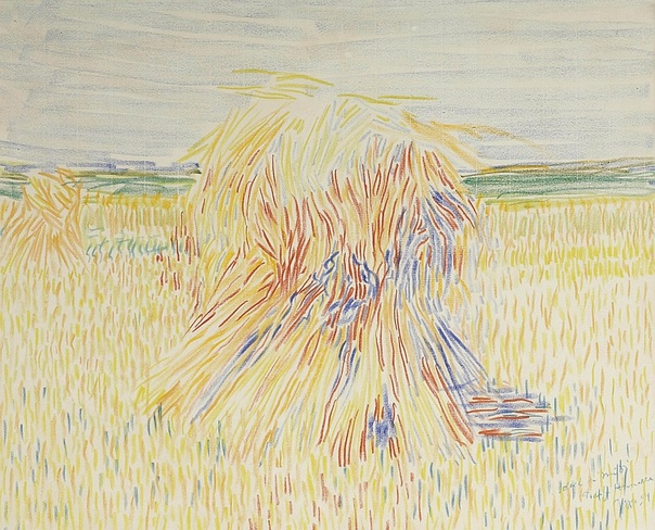 Ян Торн-Приккер (нид. Jan Thorn-Prier, 5 июня 1868- 1932 г. (63 года)) Нидерландский художник, с 1904 года живший и работавший в Германии. Работал преимущественно в стиле модерн, как в