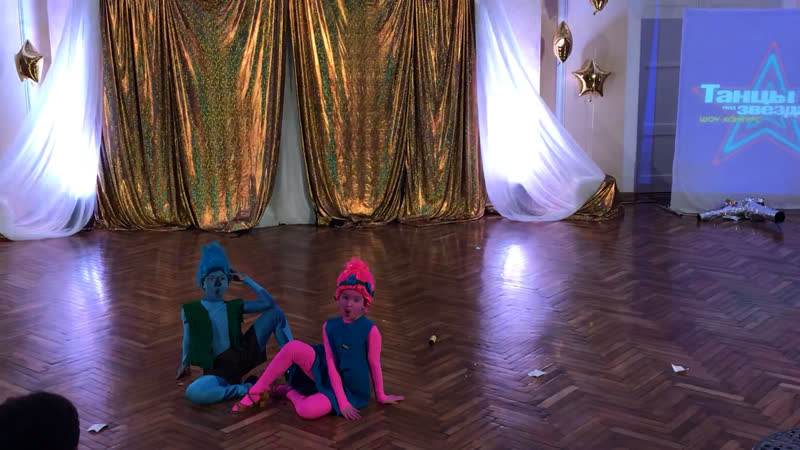 Пара-6 Е.Ашивкин-Л.Дворецкая - Ча-ча-ча, Тролли, Танцы под звездами-2, 25.04.19