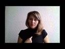 Межреберная невралгия Как лечилась Вера Колобова