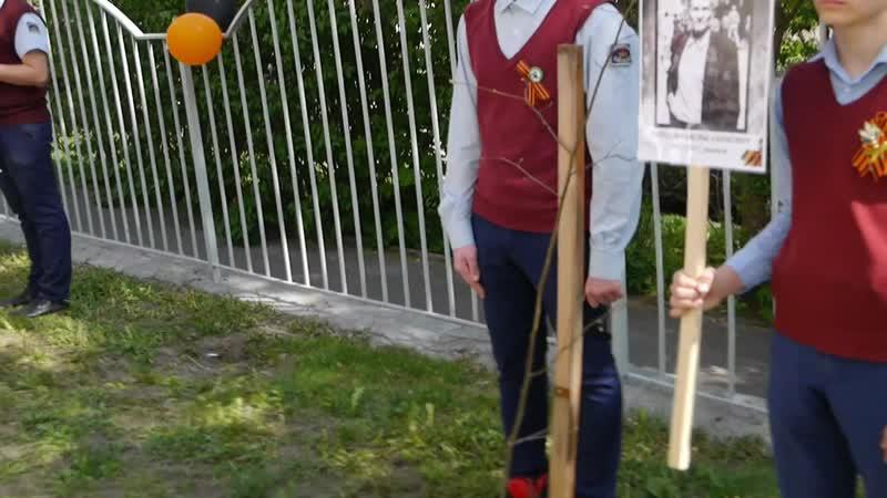 Аллея Славы Школы №7 г Курск Танец белых журавлей 07 05 2019