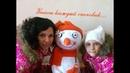 Знает каждый снеговик Танцуем вместе с мамой под песню