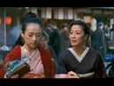 Memoirs of a Geisha clip 2005