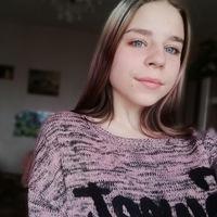 Кочергина Александра