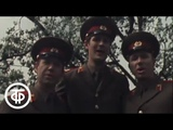 Ансамбль Ленинградского военного округа