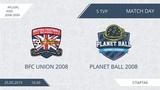 AFLOFL. KIDS 2008 - 2009. Day 5. BFC Union 2008 - Planet Ball 2008