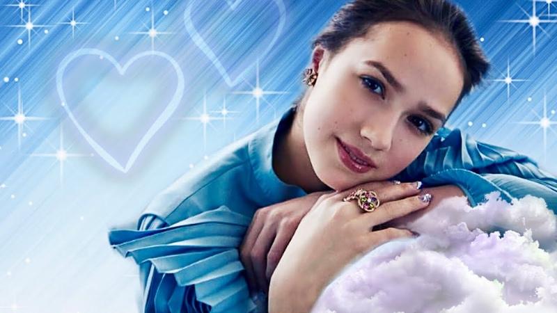 Алина Загитова Тук тук Alina Zagitova ~ 5sta family