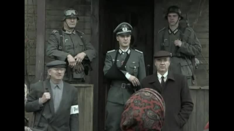 1941 2009 4 серия