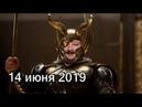Дмитрий Быков ОДИН 14 июня 2019 Эхо Москвы