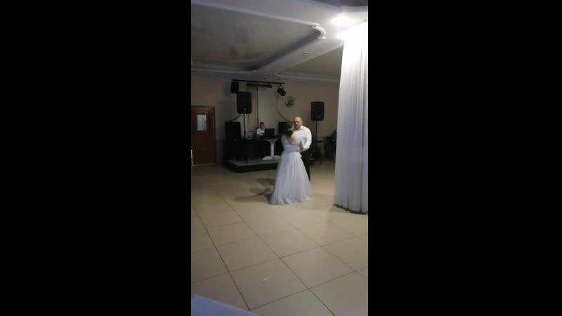 танец Лилички и папы на свадьбе