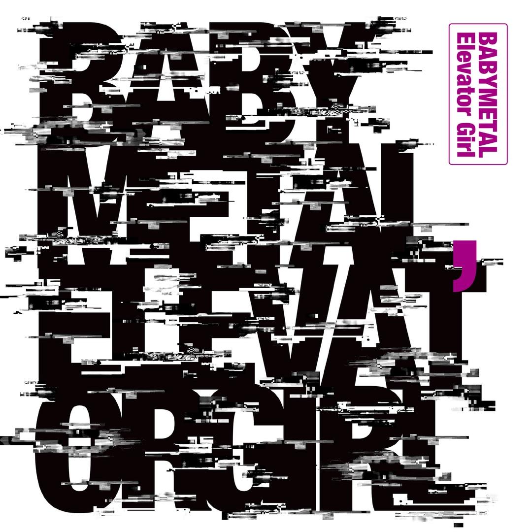 BABYMETAL - Elevator Girl (Single)