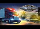 Live Всем привет игра American Truck Simulatorмультиплеер TuckersMP по сети