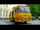 Звук автобуса времен СССР ЛиАЗ 677 Икарус ЛАЗ 695 ПАЗ КАВЗ USSR buses sound OMSI