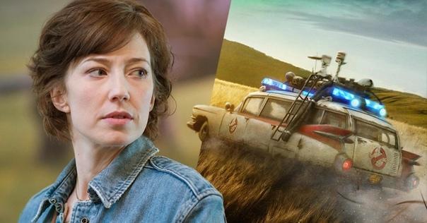 Актриса «Охотников за привидениями: Наследники» заверила, что фильм будет данью уважения всей франшизе «Это настоящая семейная история, рассказывает Кэрри Кун изданию IndieWIre. Это всё еще