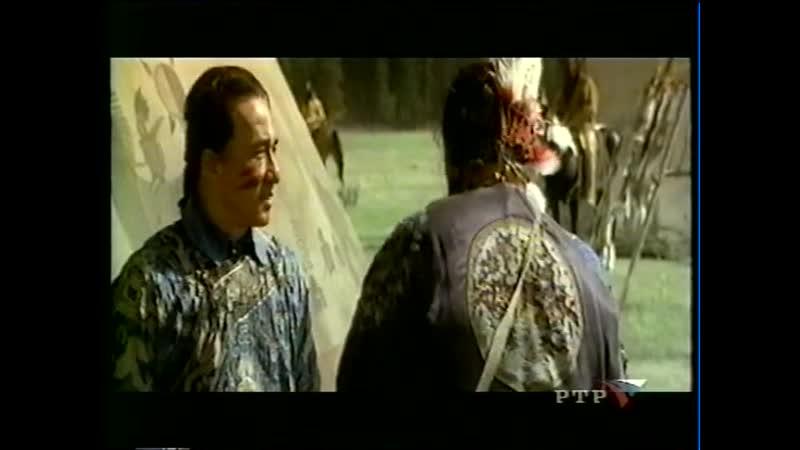 Х/ф Шанхайский полдень (2000) (РТР, 03.11.2001) не до конца