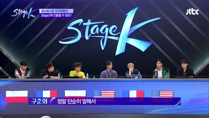 VOTE iKON on Stage K | Naver TV (1)