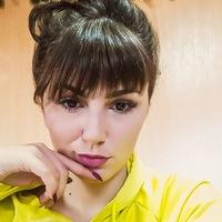 Елена Люст