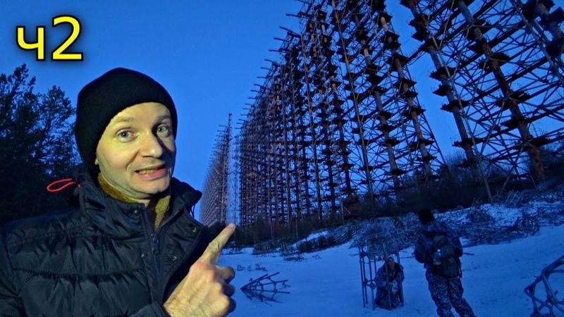 ✅ Заблудились в Чернобыльской зоне ☢ Нашли логово бандитов 💀