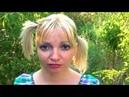 Наша Раша -новый сезон. Смотреть онлайн! Девушка Бородача
