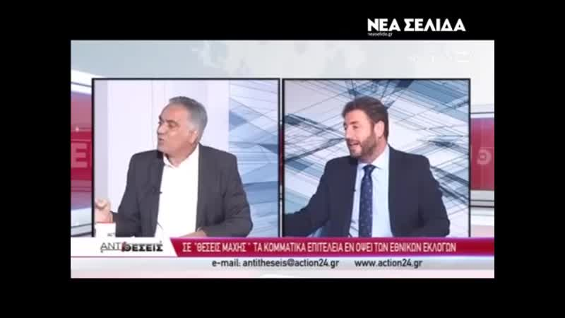 Nikos Androulakis crushed Panos Skourletis so overwhelmingly that his hapless opponent left the debate