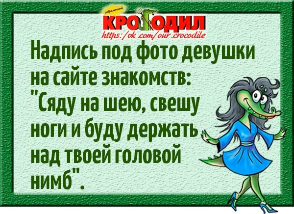 Оля Ukka. Житьё-бытьё