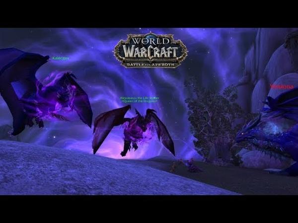 Twilight Highlands Heart of Azeroth Unlock Rise of Azshara 8 2