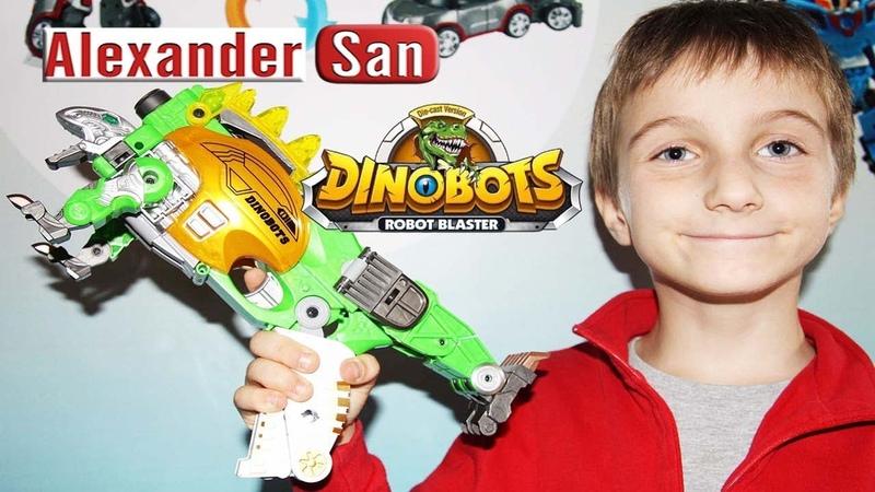 ДиноБот Трансформер - Стегозавр ДИНОБОТ РОБОТ БЛАСТЕР Игрушки Dinobots Robot Blaster Stegosaurus