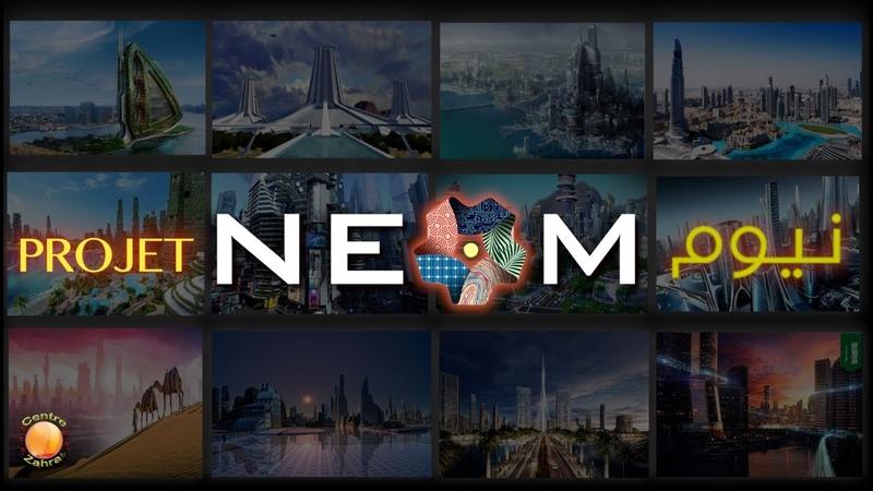 Projet Neom : La fusion des 12 cités ( épisode 10 )