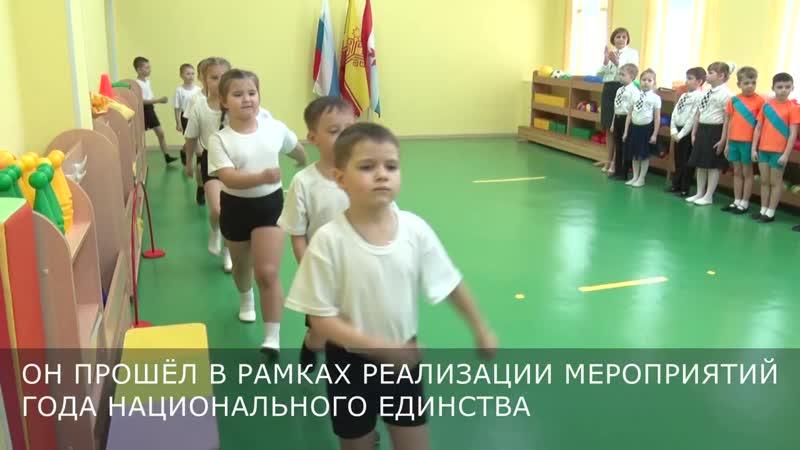 В Ульяновске прошел фестиваль национальных и неолимпийских видов спорта среди дошколят ulsk ulyanovsk ulskmeria ulmeria