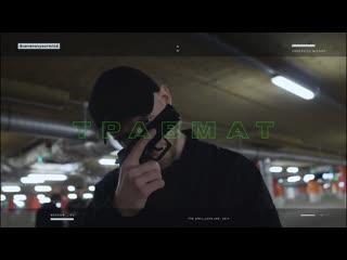 REDO ТРАВМАТ (WEETZY prod.) Music Culture Rap